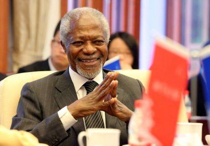 UN: Kofi Annan to be buried September 13th 2018