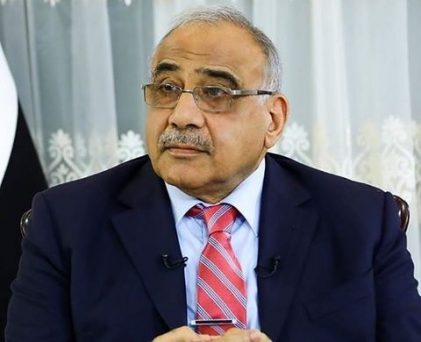 Jubilation In Iraq As Adel Abdul-Mahdi Announces Plans To Resign