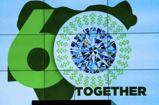 60th Anniversary: Full Speech Of Buhari As He Unveils Logo