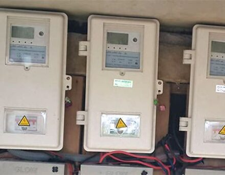 NERC Denies Purported 50% Increase In Electricity Tariffs
