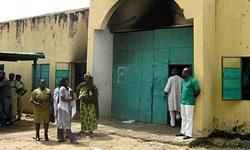 Kogi Prison Break: Gov. Yahaha Bello Condemns Kabba Attack